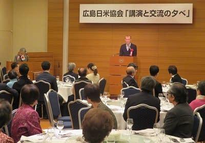 Peter Chordas speaking at the Japan America Society of Hiroshima