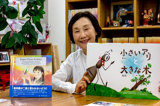 Tomoko Watanabe of ANT Hiroshima