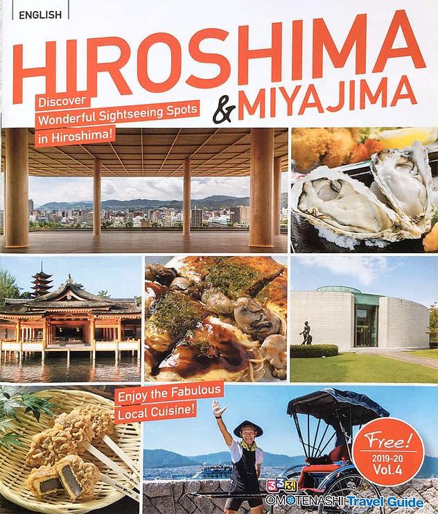 Rurubu Travel Guide to Hiroshima Front Cover