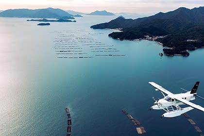 Setouchi Seaplanes