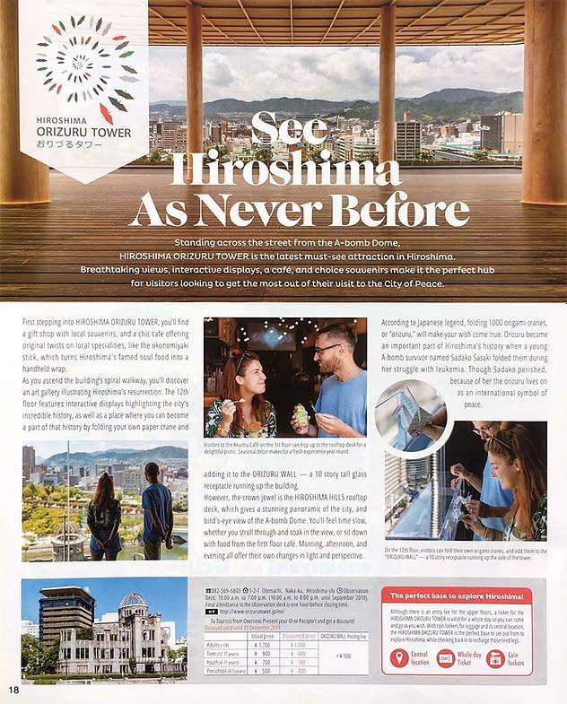 Rurubu Travel Guide to Hiroshima & Miyajima - Orizuru Tower advertorial
