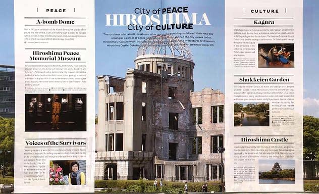 Rurubu Travel Guide to Hiroshima & Miyajima - Hiroshima layout