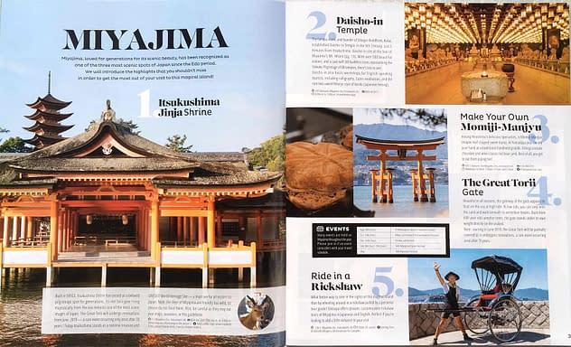 Rurubu Travel Guide to Hiroshima & Miyajima - Miyajima layout